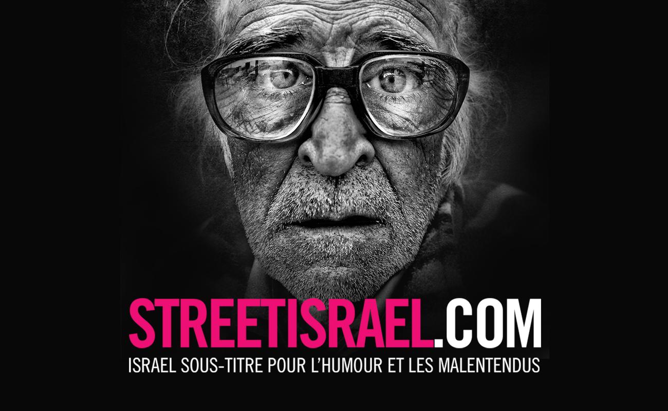 Streetisrael